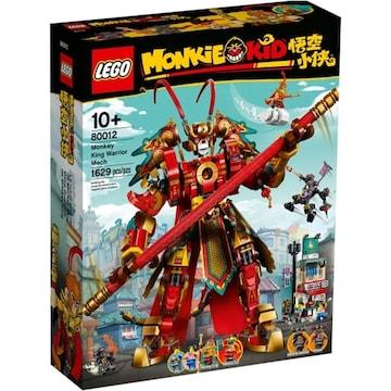 레고 몽키키드 몽키 킹의 워리어 로봇 (80012)