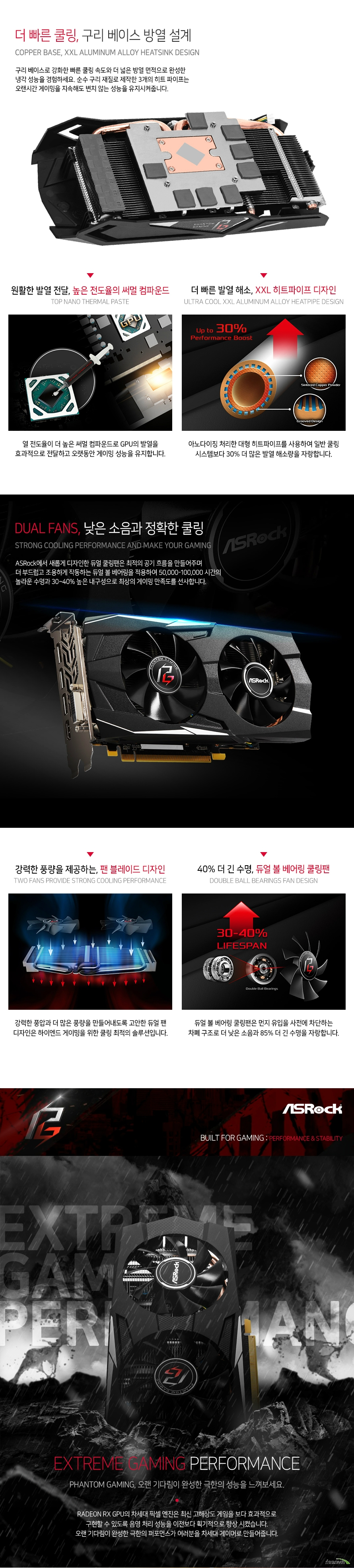 ASRock Phantom Gaming D 라데온 RX 570 D5 4GB 에즈윈