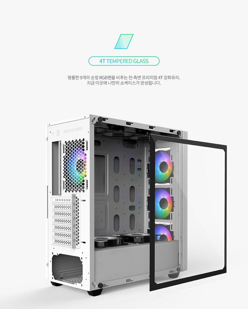 다얼유  태풍의눈 강화유리 RGB 화이트 4F