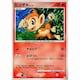 포켓몬코리아  포켓몬스터 카드게임 낱장카드 불꽃숭이 LV 11_이미지