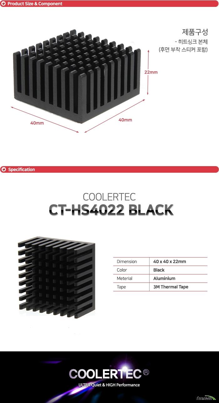 COOLERTEC CT-HS4022