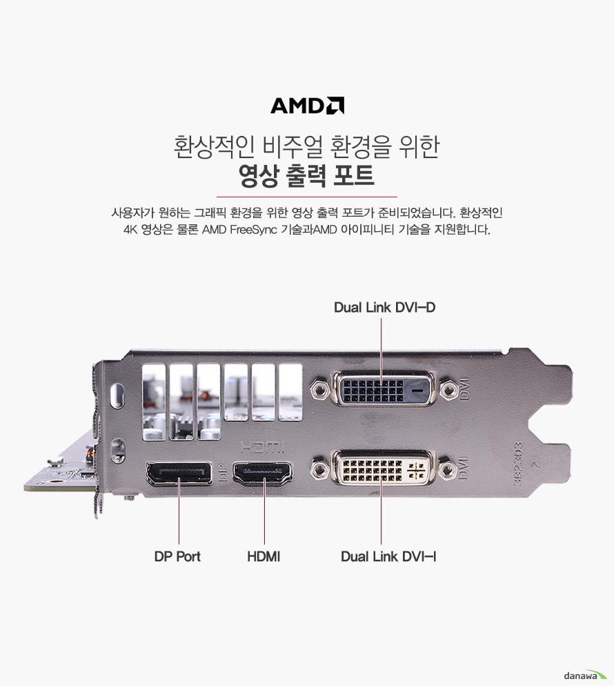 SAPPHIRE 라데온 R9 380 OC D5 4GB Dual-X NITRO