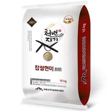 비슬산(주) 천년지기 찰현미 10kg (20년산)