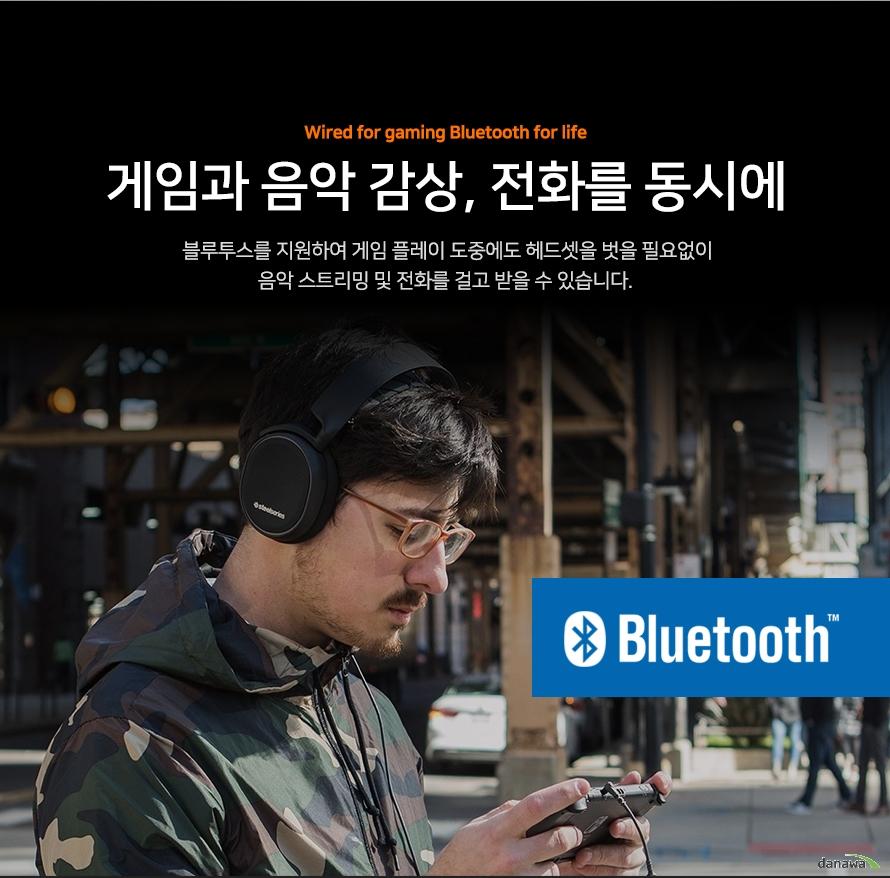 게임과 음악 감상 전화를 동시에 블루투스를 지원하여 게임 플레이 도중에도 헤드셋을 벗을 필요없이 음악 스트리밍 및 전화를 걸고 받을 수 있습니다