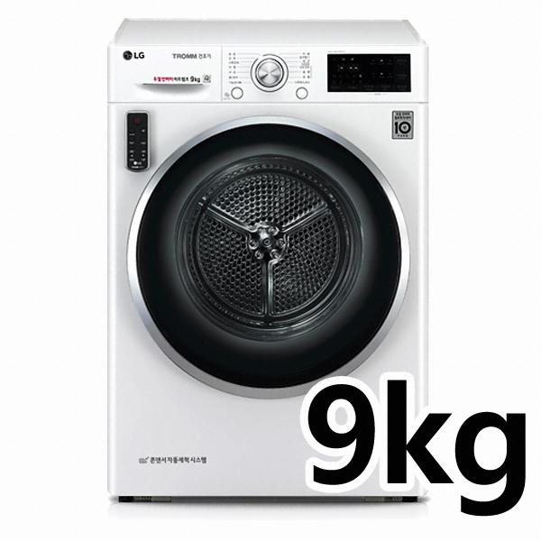 LG전자 트롬 RH9WG (일반구매)