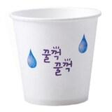 명인상사 꿀꺽꿀꺽 종이컵  (2000개)