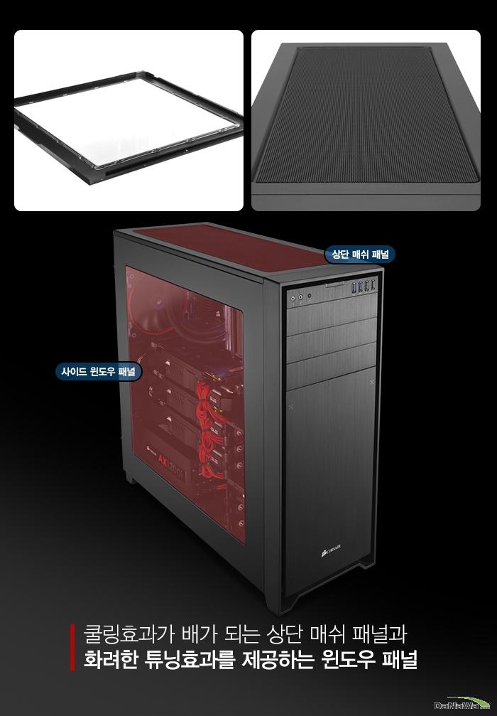 CORSAIR OBEDIAN 750D는 상단 매쉬 패널과 사이드 윈도우 패널이 설계되었습니다.