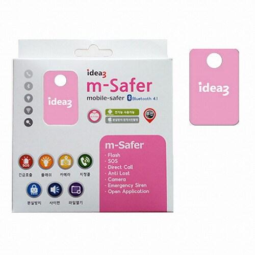 idea3  M-Safer 스마트폰 리모콘_이미지