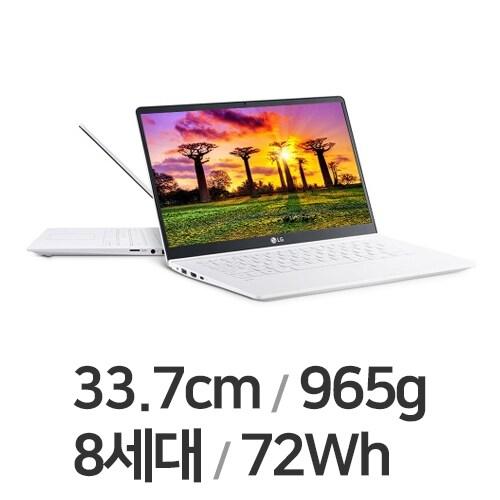 LG전자 그램13 13ZD990-VX50K (SSD 256GB)_이미지