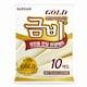 세한 금비 골드 위생매트 10개 (20팩(200개))_이미지
