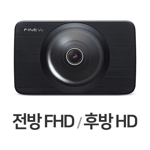 파인디지털 파인뷰 X5 뉴 2채널(16GB, 무료장착)