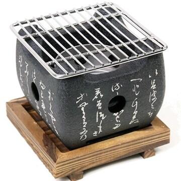 노마드 일본식 미니화로 정사각 대