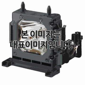 SONY LMP-P202 모듈램프_이미지