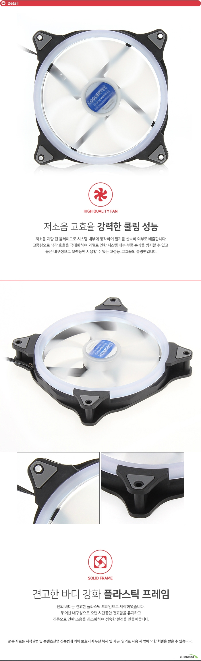 COOLERTEC  SUPER LED RING-14025