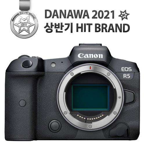 캐논 EOS R5