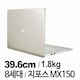 ASUS 비보북 S15 S530FN-BQ164 (SSD 500GB)_이미지