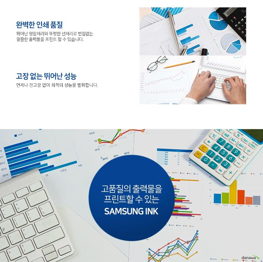 삼성전자 정품 INK-C610 파랑
