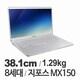 삼성전자 2018 노트북9 Always NT900X5T-X78L (기본)_이미지