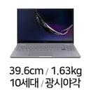 NT750QCR-A58A WIN10 16GB램