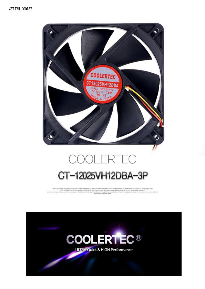 쿨러텍 CT-12025VH12DBA-3P 제품 메인 이미지