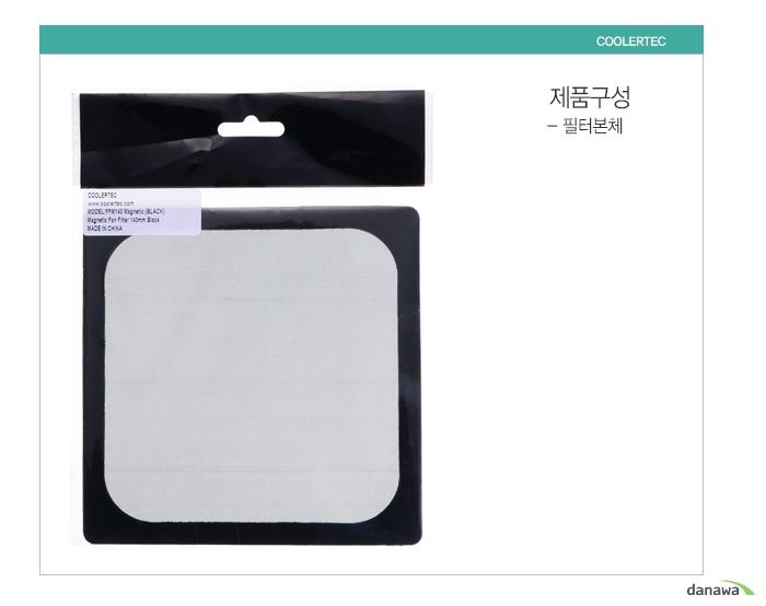 COOLERTEC FFM 140 Magnetic (BLACK) 제품 정면이미지 및 스펙표