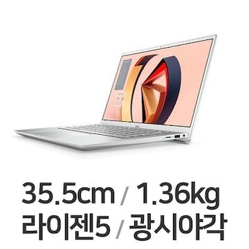DELL 인스피론 14 5405 WH01KR (SSD 256GB)_이미지
