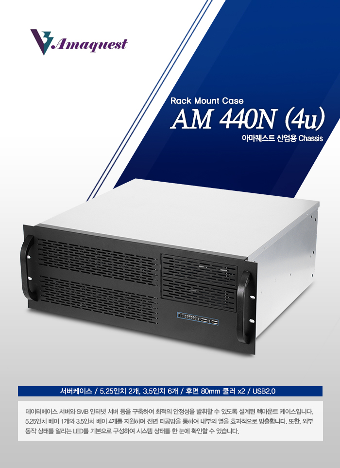 AMAQUEST AM 440N