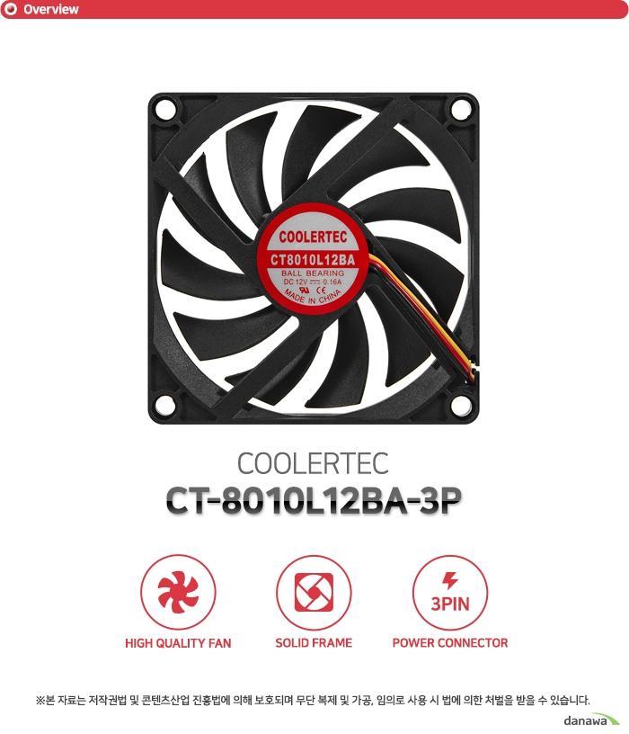COOLERTEC CT8010L12BA