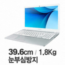 삼성전자 노트북5 NT500R5P-MD3S
