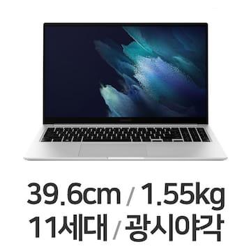 삼성전자 2021 갤럭시북 NT755XDA-K71AS