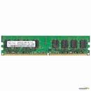 DDR2-667 중고