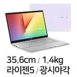 ASUS 비보북 S14 M433IA-EB086 (SSD 256GB)