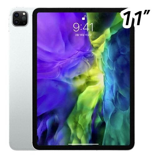 아이패드 프로 4세대 11 Cellular 128GB