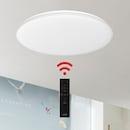 LED 퓨어플러스 리모컨 원형 방등 60W