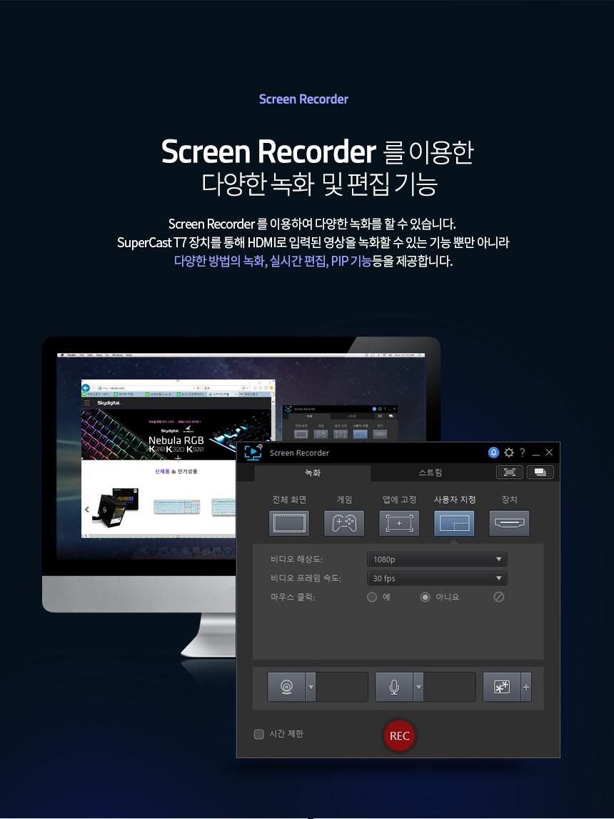 스카이디지탈  슈퍼캐스트 T7 4K HDMI