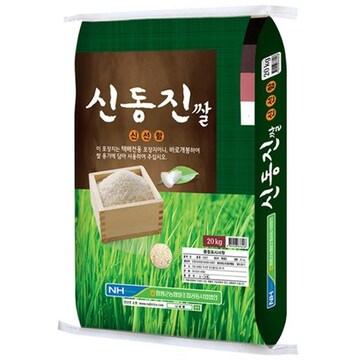 함평농협 신선함 신동진쌀 20kg (21년 햅쌀)