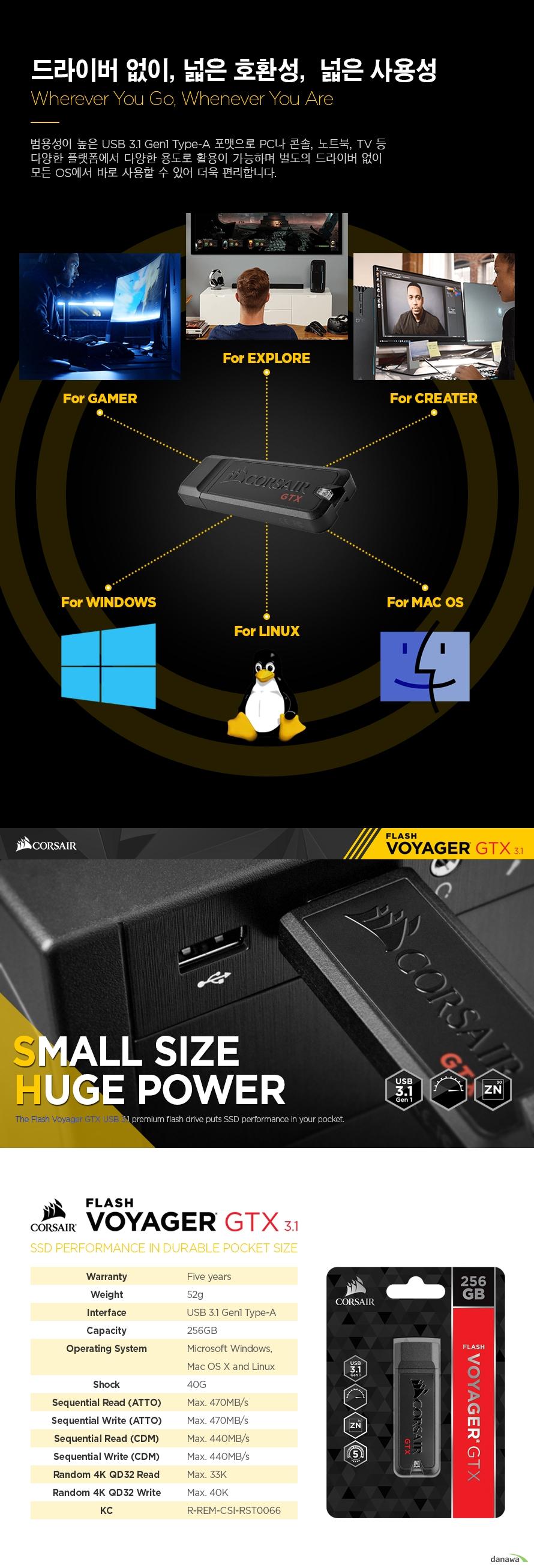 USB 3.1 Gen1 A-type 인터페이스로 다양한 기기에서 별도의 드라이버 없이 편리하게 사용 가능합니다.