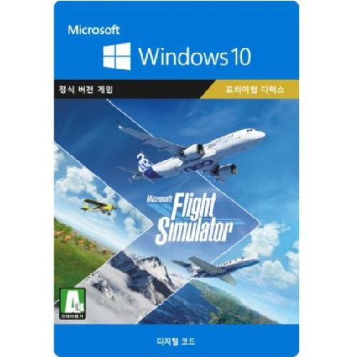 Microsoft 플라이트 시뮬레이터 2020 PC(프리미엄디럭스에디션,MS스토어 코드)