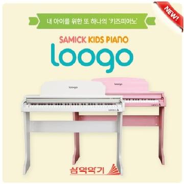 삼익악기 61 Loogo