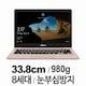 ASUS 젠북 UX331UAL-EG080T (SSD 256GB)