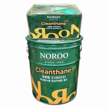 노루페인트 크린탄 2100(KS) 2액형 중도(20kg)
