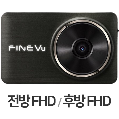 파인디지털 파인뷰 LX3000 Pro 2채널(128GB)