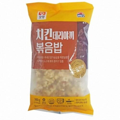 오양식품 치킨데리야끼 볶음밥 300g (1개)_이미지
