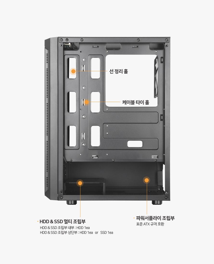 darkFlash DK300 RGB 강화유리 (블랙)