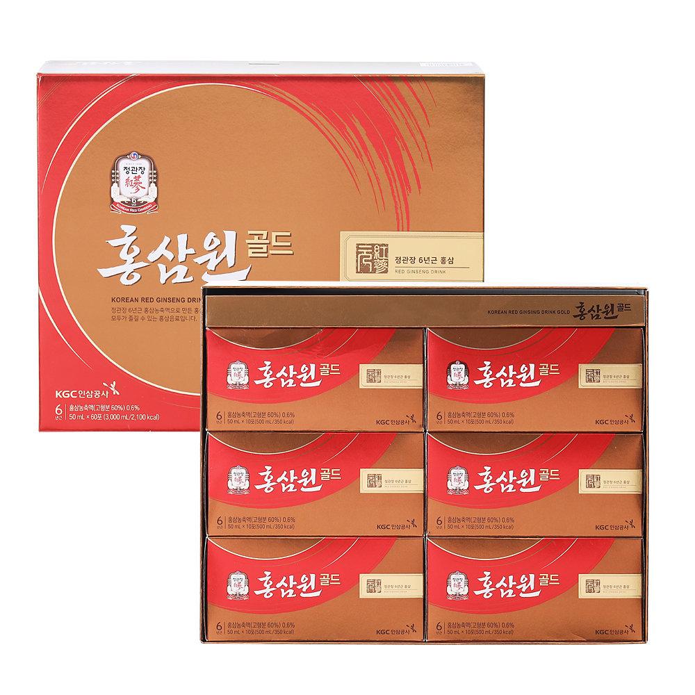 한국인삼공사 정관장 홍삼원 골드 50ml 60포(1개)