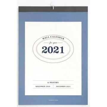 아이코닉 2021 월 캘린더_이미지
