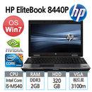 HP 엘리트북 8440P i5-540M
