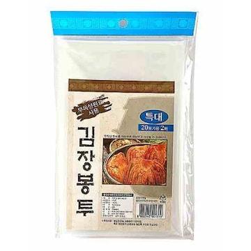 한솔 김장봉투 20포기용 특대 (1개(2매))_이미지