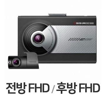 팅크웨어 아이나비 QXD3000 2채널 (32GB)