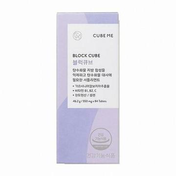 아모레퍼시픽 큐브미 블럭 큐브 84정 3주(1개)